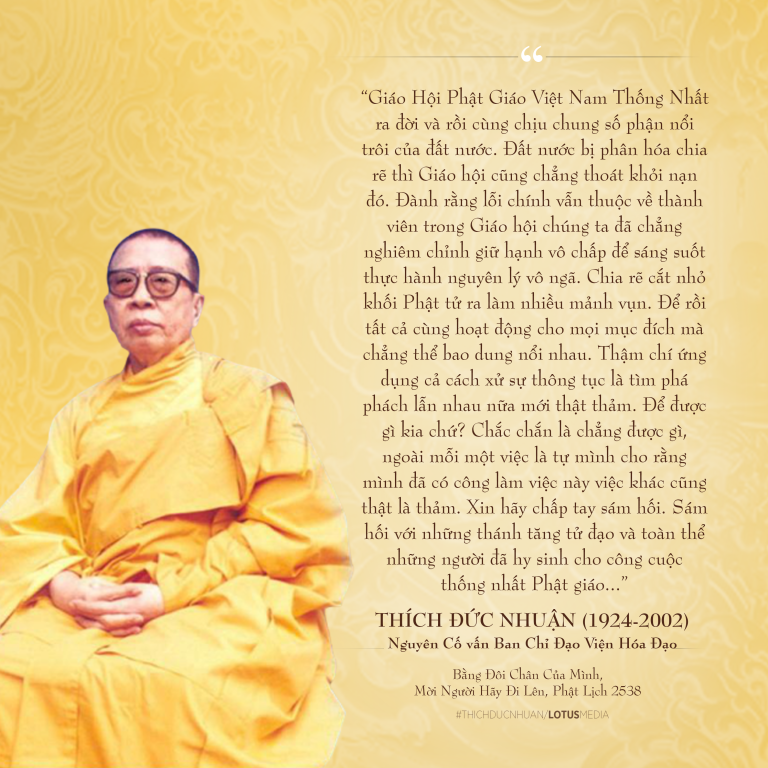 thich duc nhuan 2 1