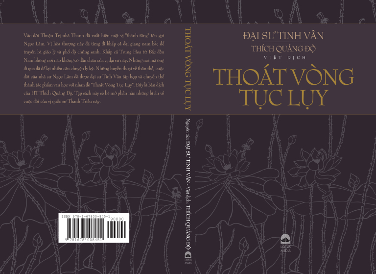 thoat vong tuc luy cover 2020