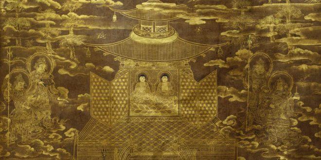 Kinh Phap Hoa thoi ky Heian