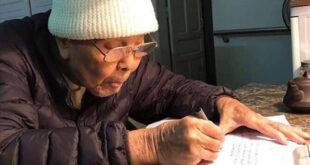 Cao Huy Thuần: Đại lão Hòa thượng Thích Trí Quang: 'Một trang lịch sử'