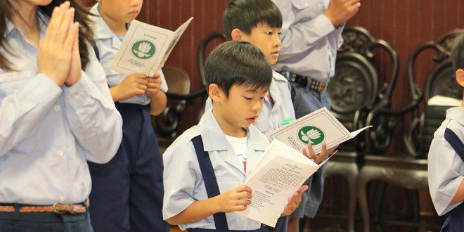 Minh Hải: Truyền bá đạo Phật cho giới trẻ: Chúng ta chỉ bị giới hạn bởi trí tưởng tượng và sáng tạo(!?)